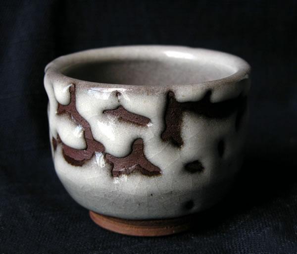 啓蔵ぐい呑み 淡雪 (非売品)