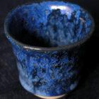 【ぐい呑み】宇宙  幾重にもかさなった青の釉薬。