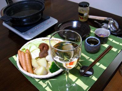 ぐい呑みを小鉢として料理に使う