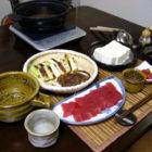 『ねぎま鍋』【ぐい呑み】白乳濁 【酒器】釉の酒器 料理とぐい呑み(12)