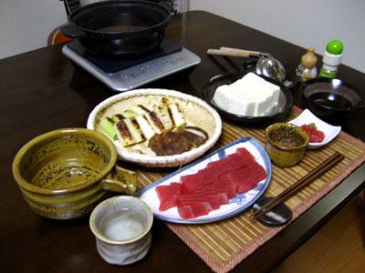 【ぐい呑み】白乳濁 【酒器】釉の酒器 料理とぐい呑み(12)