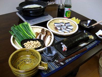 【ぐい呑み】小雪釉 【酒器】釉の酒器 料理とぐい呑み(10)