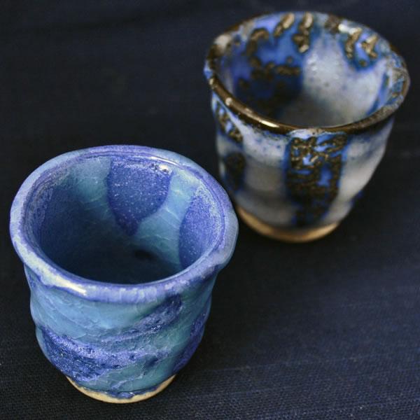 ブルーの釉薬 萩原啓蔵 ぐい呑み
