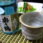 『桜鯛と筍鍋』  【ぐい呑み】白乳濁 料理とぐい呑み(26)