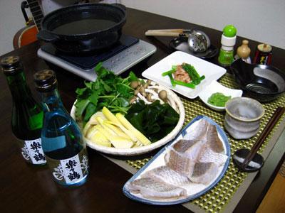 【ぐい呑み】白乳濁 料理とぐい呑み