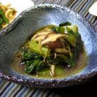 『コチュジャンのこくマヨ炒め』 【片口鉢】心の葉 料理で使う啓蔵作品