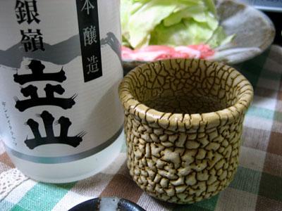 キャベジン鍋・雑炊バージョン