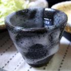 『キャベジン鍋・うどんバージョン』 【ぐい呑み】小雪釉 料理とぐい呑み(34)