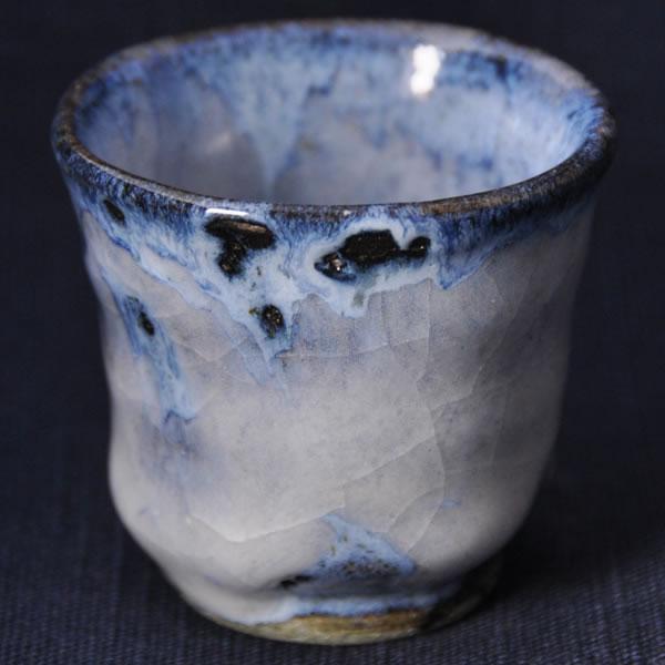 ぐい呑み 蒼雲 陶芸作品画像