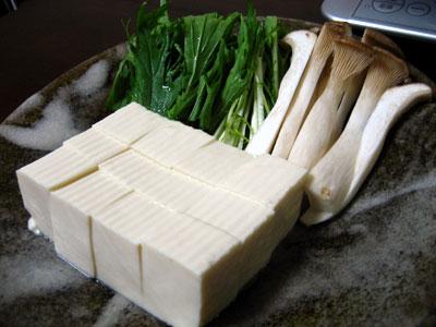 みず菜とエリンギの湯豆腐
