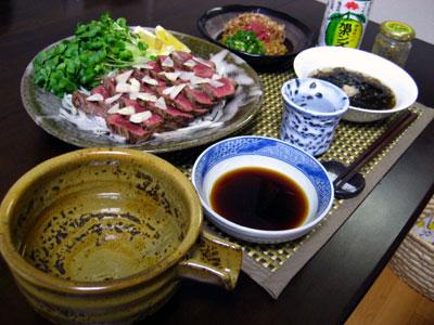 【ぐい呑み】乳濁釉虫喰い 料理とぐい呑み(37)
