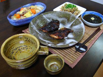 釉の酒器,楕円鉢,薄紫雲 陶芸作品