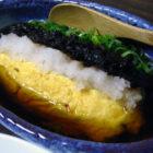 『出汁浸かり玉子』 【楕円鉢】薄紫雲料理で使う啓蔵作品