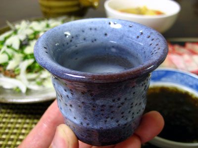 薄紫雲 釉の酒器 萩原啓蔵 陶芸作品