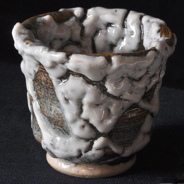 石割釉 萩原啓蔵 個性的な陶芸作品