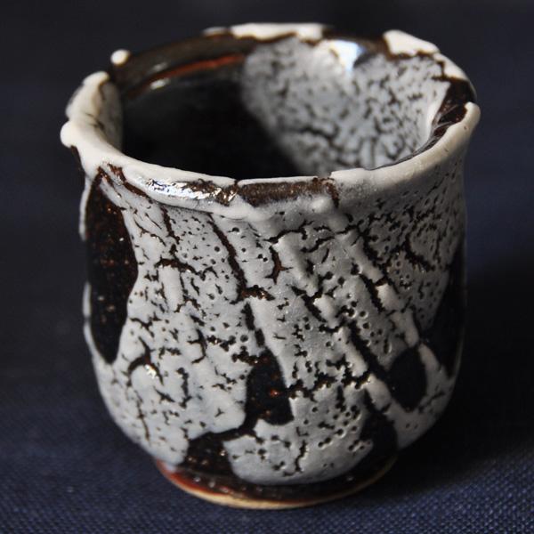 ぐい呑み 漆黒 陶芸作品
