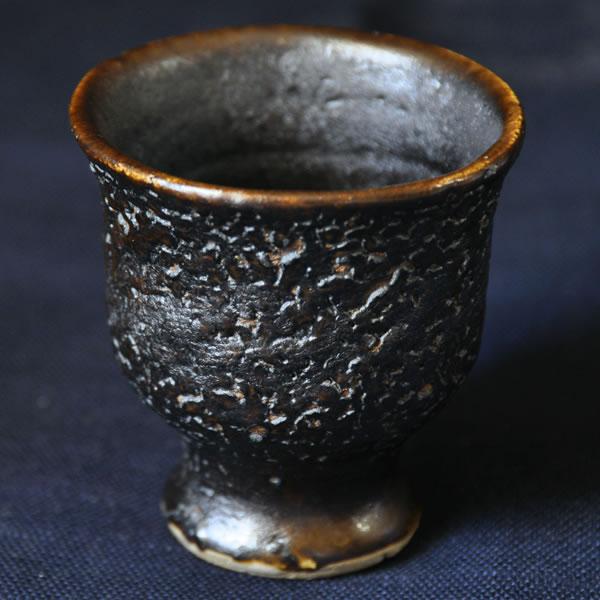 黒釉 ぐいのみ 萩原啓蔵 陶芸作品 釉薬
