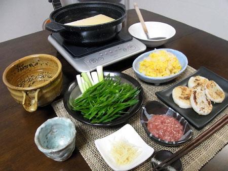 『酒盗の湯豆腐 』 料理とぐい呑み