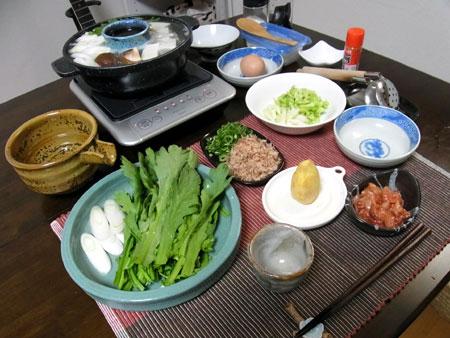 湯豆腐』 料理とぐい呑み