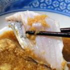 『飛魚のしゃぶしゃぶ鍋 』 料理とぐい呑み(62)
