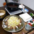 『辛豆腐鍋  』 料理とぐい呑み(67)