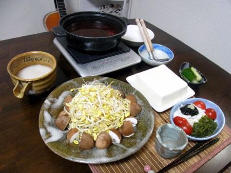 『辛豆腐鍋  』 料理とぐい呑み
