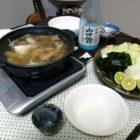 『鯛あら潮汁鍋  』 料理とぐい呑み(75)