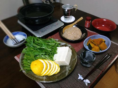 鶏つくねの柚子鍋