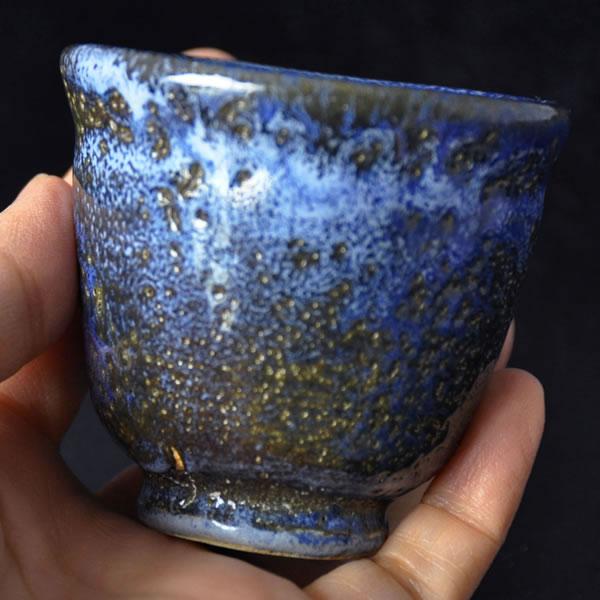 ぐい呑み 「青波」 青と白の釉薬が重ね掛け